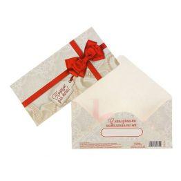 """Конверт для денег """"Подарок для тебя"""" белый фон, 16,5 х 8 см"""