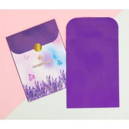 Пакетик подарочный Лавандовые сны, 13 х 16,9 см