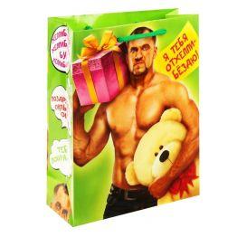 Пакет подарочный С Днем Рождения 838371