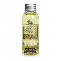 Массажное масло с феромонами «Искушение» натуральное 50 мл., BMN-0041