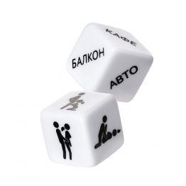 Игральные кубики Кубики любви