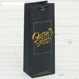 Пакет под бутылку Это то что ты хотел, 36х13х10 см