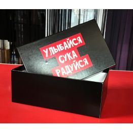 Коробка «С ДЭ РЭ» 4832743-5