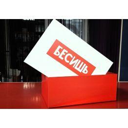 Коробка «С ДЭ РЭ» 4832743-9