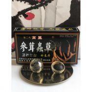 Хуэй Чжун Дан пилюли для мужчин 1 шарик E-0023