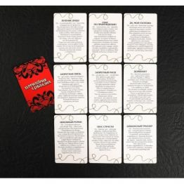 Эротический набор Территория соблазна, 10 карт, верёвка, 2 кубика
