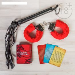 Игра секс Территория соблазна(наручники, карты-фанты, плетка)