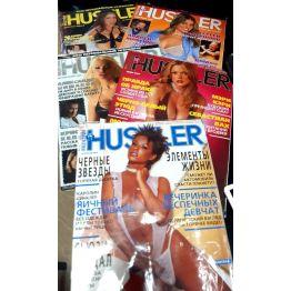 Эротический журнал Hustler на русском языке (в ассортименте), 9944J
