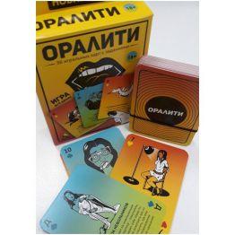 """Настольная игра """"Оралити"""" 04801"""