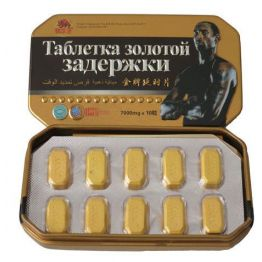 Таблетка золотой задержки 10 таблеток  7000 мг.