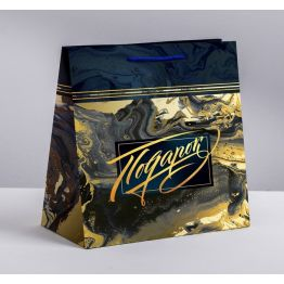 Пакет ламинированный квадратный Подарок, 22 × 22 × 11см