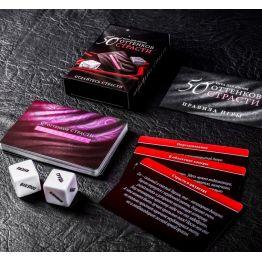 Игра для двоих 50 оттенков страсти, с кубиками