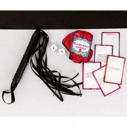 Эротическая игра для двоих Ахи вздохи, подарочная коробка, плетка, кубики