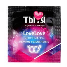 ИНТИМНЫЙ ГЕЛЬ LOVELOVE увлажняющий, одноразовая упаковка 4г арт. LB-70027t