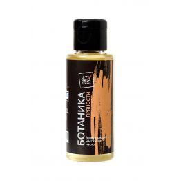 Масло для массажа Штучки-дрючки Ботаника, с ароматом пряностей, 50 мл