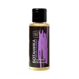Масло для массажа Штучки-дрючки Ботаника, с ароматом бергамота и шалфея, 50 мл