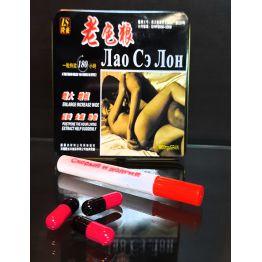 Мужские *Капсулы для усиления либидо у мужчин Лао Сэ Лон 3 шт., LSL240