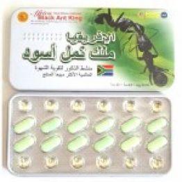 Африканский королевский чёрный муравей Africa black ant king 12 таб. 692105