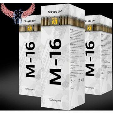 Мужские Спрей М-16 для быстрого улучшения потенции, M161616